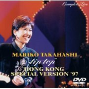 Tip Top Hong Kong Special Version '97 Complete Live (Japan)