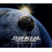 Star Ocean: The Second Story Original Soundtrack (Japan)