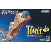 The Tower SP (Japan)