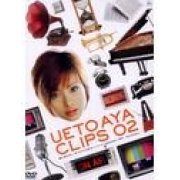 Aya Ueto Clips 02 (Japan)