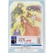 Sakura Wars Le Nouveau Paris Episode 3 [Limited Edition] (Japan)