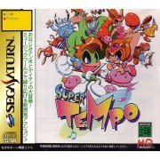 Super Tempo preowned (Japan)