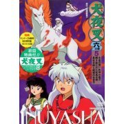 Inuyasha 6 no Shou Vol.5 (Japan)