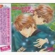 Ruby CD Collection: Twins Series 2 Dangerous Twins (Japan)