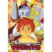 Digimon Tamers Vol.9 (Japan)