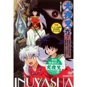 Inuyasha 6 No Shou Vol.7 (Japan)