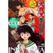 Inuyasha 6 No Shou Vol.8 (Japan)