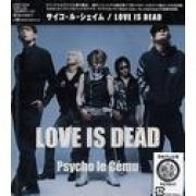 Love is Dead [B-Type] (Japan)