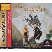 Tactics Ogre: Let Us Cling Together preowned (Japan)