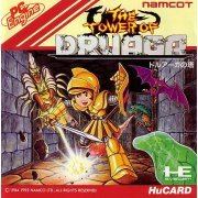 The Tower of Druaga preowned (Japan)