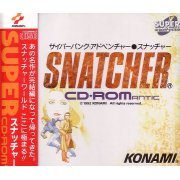 Snatcher CD-ROMantic preowned (Japan)