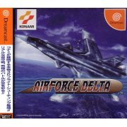 AirForce Delta preowned (Japan)
