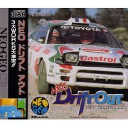Neo DriftOut preowned (Japan)