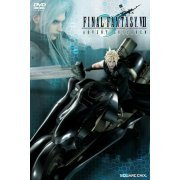 Final Fantasy VII Advent Children [First Print Limited Edition] (Japan)