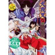 Inuyasha 6 no Shou Vol.10 (Japan)