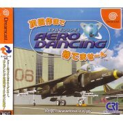 Aero Dancing i: Jikai Sakuma de Machite Masen preowned (Japan)