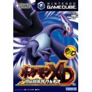 Pokemon XD: Gale of Darkness (Japan)