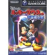 Disney's Magical Mirror Starring Mickey Mouse (Japan)