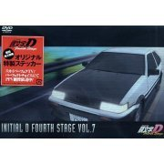 Initial D Fourth Stage Vol.7 (Japan)