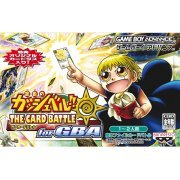 Konjiki no Gashbell!! The Card Battle for GBA (Japan)