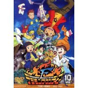 Digimon Frontier Vol.10 (Japan)