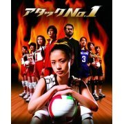 Attack No.1 DVD Box (Japan)