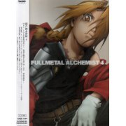 Fullmetal Alchemist Vol.4 (Japan)