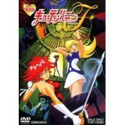 Cutie Honey Flash (Japan)