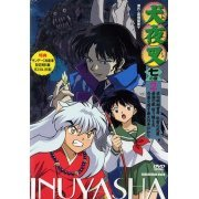 Inuyasha 7 no shou Vol.2 (Japan)