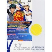 Theatrical Feature Prince of Tennis Memorial Edition (Japan)