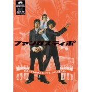 Fantastipo [DVD+CD Limited Edition] (Japan)