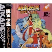 Fatal Fury Special (Japan)