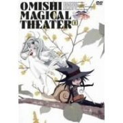 Omishi Magical Theater Risky Safety 1 (Japan)