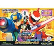 RockMan EXE 5: Team of Blues [Guidebook Pack] (Japan)
