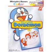 Doraemon Pocket (Japan)