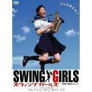 Swing Girls dts (Japan)