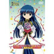 Galaxy Angel Character Collection 6 Chitose Karasumaru (Japan)