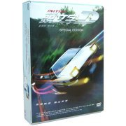 Initial D [Limited Collector's Edition] dts-es (Hong Kong)