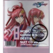 Mobile Suit Gundam SEED Destiny suits CD 8 Lacus Clyne x Meer Campbell (Japan)