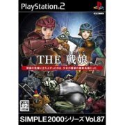 Simple 2000 Series Vol. 87: The Senko (Japan)