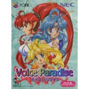 Voice Paradise preowned (Japan)