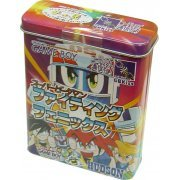Super B-Daman Fighting Phoenix [Tin Box] (Japan)