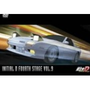 Initial D Fourth Stage Vol.9 (Japan)