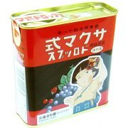 Sakuma Drops - Japan Candy - Grave of the Fireflies