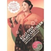 Grace & Charm (2nd Edition) + Dae Jang Geum Soundtrack [2CD+AVCD] (Hong Kong)