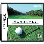 Otona no DS Golf (Japan)