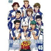The Prince of Tennis Vol.45 (Japan)