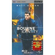 The Bourne Identity (Japan)