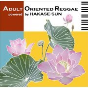 Adult Oriented Reggae (Japan)