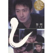 A Story [CD+DVD] (Hong Kong)